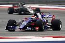 Formel 1 Formel 1 2017 in Austin: Ergebnis. 1. Training