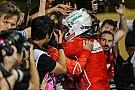 Vettel: Ferrari, 2018 için iyi bir temele sahip