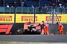 Toro Rosso investigating