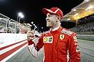 Vettel: Dank besserer Vorderachse zur Überraschungs-Pole