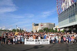 恒例のLGDA夏祭りが開催、王座獲得に向けレクサス陣営がファンと一致団結