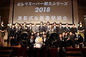 """S耐がシリーズ表彰式を開催、新たに""""クラシックチャレンジ""""立ち上げを表明"""