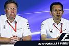Analisis: McLaren selangkah lagi ceraikan Honda