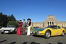 History 2016年クラシックカー・フェスティバル開催。秋晴れの神宮外苑が賑わう