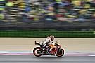 MotoGP Маркес стал лучшим в дождевой тренировке в Арагоне, Росси 18-й