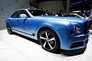 Automotive Bentley Mulsanne Design Series by Mulliner: lujo deportivo