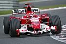 Формула 1 Галерея: усі боліди Ferrari у Формулі 1 із 1950 року