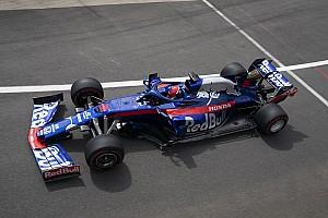 Квят: Toro Rosso может быть успешна в Хоккенхайме