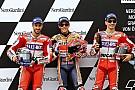 MotoGP 马奎兹统治性优势夺杆
