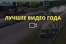 NASCAR Truck Видео года №23: дикая контактная борьба пикапов NASCAR