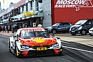 DTM DTM pit strategies now just