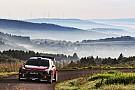 【WRC】