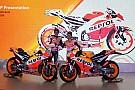 MotoGP Honda провела презентацию нового мотоцикла MotoGP