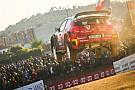 WRC Látványos felvételek a Portugál Raliról
