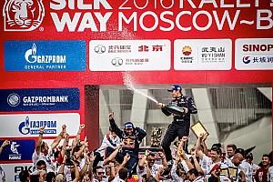 2016丝绸之路拉力赛圆满落幕 北京鸟巢见证英雄登台