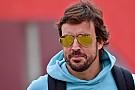 Pronostiquez le GP de Monaco pour gagner des goodies McLaren!