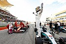 Formula 1 United States GP: Hamilton on pole as Vettel snatches second