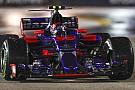 Formula 1 Sainz, 2019'da Red Bull'da yarışabilir