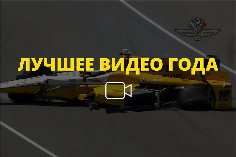 Видео года №52: авария Пигота на тренировке Indy 500
