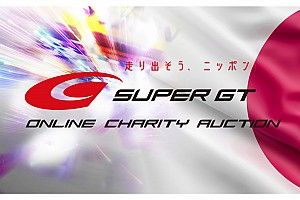 スーパーGT×BTオークション、新型コロナと戦うチャリティオークションを開催