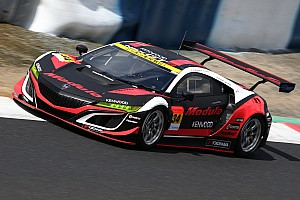 ドラゴ・コルセが鈴鹿10H参戦体制を発表、今年は中嶋大祐が第3ドライバーに