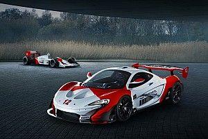 В McLaren подготовили уникальную версию P1 GTR в честь 30-летия титула Сенны