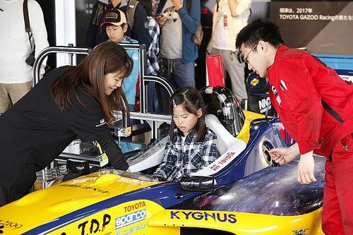 子供から大人まで楽しめる! トヨタ主催モータースポーツイベント開催