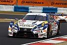 Super GT Lexus umumkan aktivitas balap 2018