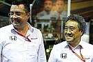 Formel 1 Vor Saisonbeginn: McLaren bot Honda F1-Sabbatjahr an