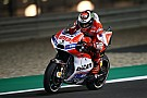 MotoGP 【MotoGPカタール】FP3速報:ロレンソ予選1へ。ビニャーレス首位