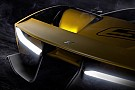 Автомобілі 600-сильний суперкар Фіттіпальді буде повністю карбоновим