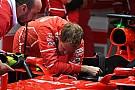 维特尔惊讶法拉利在蒙扎排位赛里速度不济
