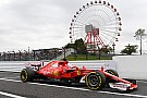 Vettel nyerte az első edzést Suzukában Hamilton és a Red Bull előtt