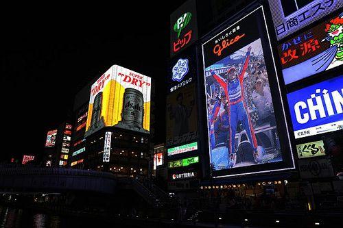 道頓堀のグリコサインで佐藤琢磨のインディ500優勝を祝福。渋谷でも!
