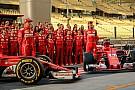 Megszegte a takarodót a Ferrari