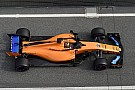A McLaren egy jelentős átalakításra vár