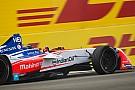 Mahindra Formula E takımı Pininfarina ile ortaklığını açıkladı