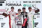Super Formula Sugo Super Formula: Yamamoto wins after botched Kobayashi stop