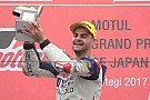 Motegi Moto3: Fenati dominates, Mir fails to score