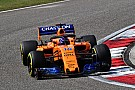 F1 迈凯伦承认MCL33尚未"根本上"达到预期速度