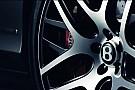 史上最强宾利6日发布,或为欧陆GT Supersports