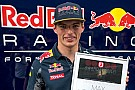 Verstappen grid cezası alacak!