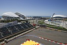 Formula 1 FIA installs driver deterrent at Sochi's Turn 2