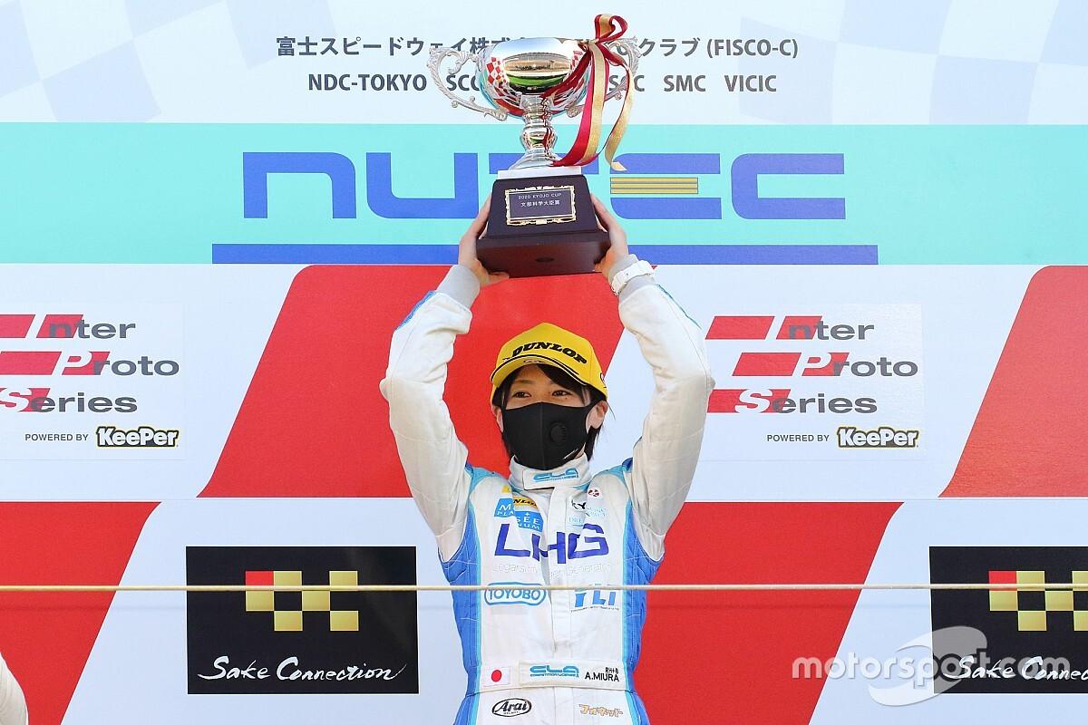 KYOJO CUP第4戦 三浦愛が2020年シーズンのチャンピオンに輝く。優勝は翁長実希