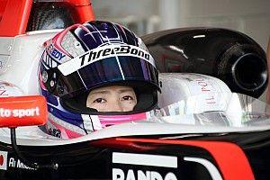 三浦愛、怪我の影響でSUGO大会を欠場。7号車は17歳ムースが参戦