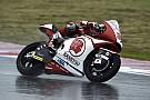 Moto2 中上貴晶「転ばずにチェッカーを受けることが大前提だった」/IDEMITSU Honda Team Asiaプレスリリース