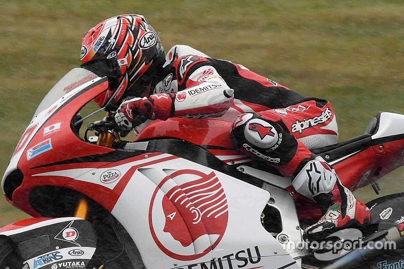 中上「もし明日が雨でも、高い戦闘力を発揮できる自信がある」:Moto2オーストラリア