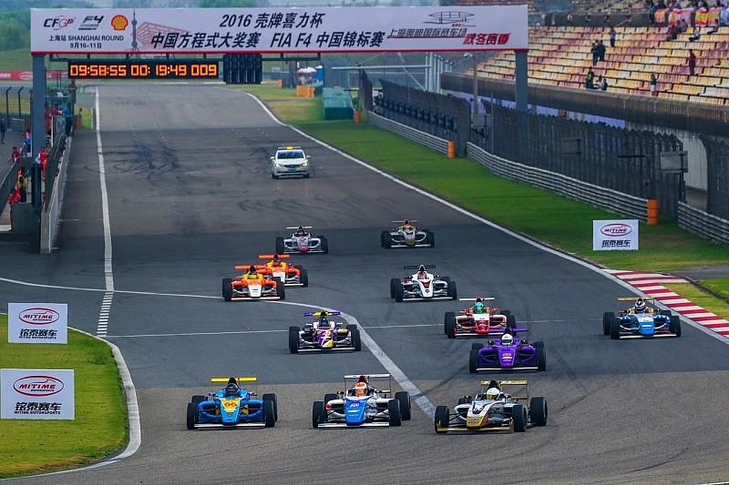 中国F4上海站:布鲁诺表现强势,三回合均登台