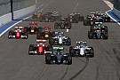 Formula 1 Russian GP signs new deal until 2025