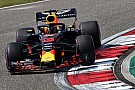 Ricciardo második (bakui) győzelmére készül, Verstappen javítana